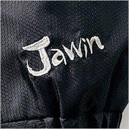 自重堂Jawin 58133 [秋冬用]防寒ショートコート(フード付) Jawinロゴ刺繍