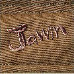 自重堂Jawin 58140 サーモライト防寒ベスト Jawinロゴ刺繍