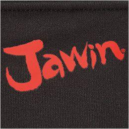 自重堂Jawin 58154 [秋冬用]防風ラミネートロングスリーブ 背当てプリント