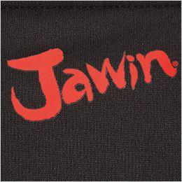 自重堂 58154 [秋冬用]JAWIN 防風ラミネートロングスリーブ プリント