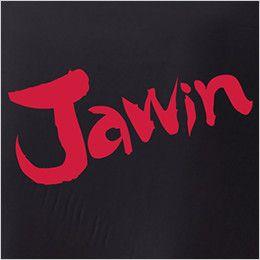自重堂 58164 JAWIN ロングスリーブ 裏起毛 ロゴプリント