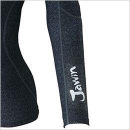 自重堂 58214 JAWIN 防寒・裏起毛コンプレッション 袖 Jawinのロゴ入り