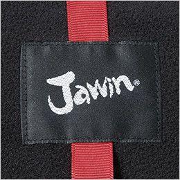 自重堂Jawin 58400 [秋冬用]マルチストレッチ防寒ジャンパー(フード付)[刺繍NG](新庄モデル) 背ネーム