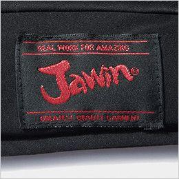 自重堂Jawin 58400 [秋冬用]マルチストレッチ防寒ジャンパー(フード付)[刺繍NG](新庄モデル) ワンポイント