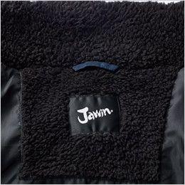 自重堂Jawin 58500 [秋冬用]防寒ジャンパー 衿と背当てのボア