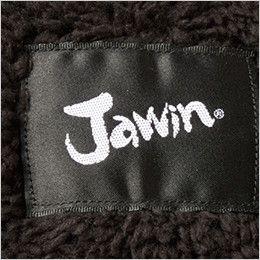 自重堂 58510 [秋冬用]JAWIN 防寒ベスト 背ネーム