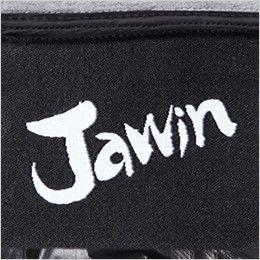自重堂Jawin 58600 [秋冬用]シームレス防寒ジャンパー 背当てのJawinロゴネーム