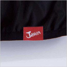自重堂Jawin 58600 [秋冬用]シームレス防寒ジャンパー ワンポイント