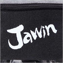 自重堂Jawin 58610 [秋冬用]シームレス防寒ベスト 背当てのJawinロゴネーム