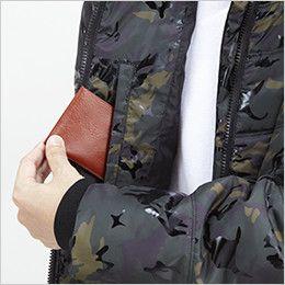 自重堂 58700 [秋冬用]JAWIN カモフラ防寒ジャンパー 内ポケット