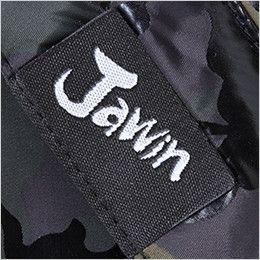 自重堂Jawin 58710 [秋冬用]カモフラ防寒ベスト ロゴワンポイント