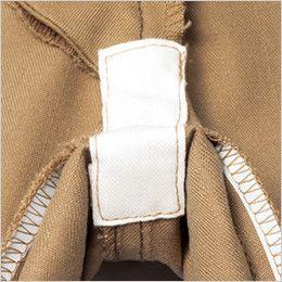 自重堂 71006 Z-DRAGON ストレッチ レディースパンツ 消臭&抗菌テープ