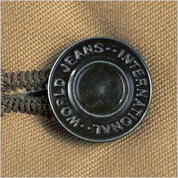 自重堂 71016 [秋冬用]Z-DRAGON ストレッチレディースカーゴパンツ タックボタン