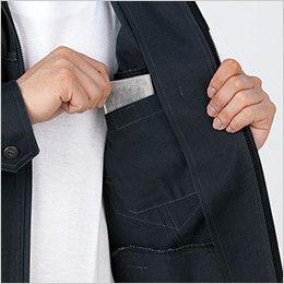 自重堂 71200 [秋冬用]Z-DRAGON 綿100%ジャンパー 内ポケット