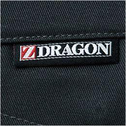 自重堂 71201 Z-DRAGON 綿100%ノータックパンツ ワンポイント