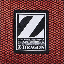 自重堂 71204 Z-DRAGON 綿100%長袖シャツ 背ネーム