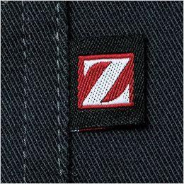 自重堂 71204 Z-DRAGON 綿100%長袖シャツ ワンポイント