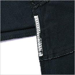 自重堂 71204 Z-DRAGON 綿100%長袖シャツ 消臭&抗菌テープ