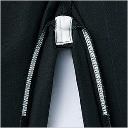 自重堂 71216 Z-DRAGON 綿100%レディースカーゴパンツ(女性用) 消臭&抗菌テープ