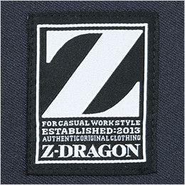 自重堂 71300 [秋冬用]Z-DRAGON 製品制電ジャンパー(JIS T8118適合) 背ネーム