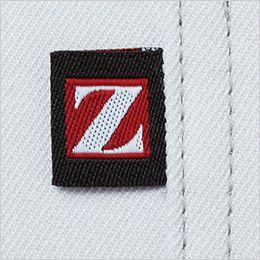 自重堂 71300 [秋冬用]Z-DRAGON 製品制電ジャンパー(JIS T8118適合) ワンポイント