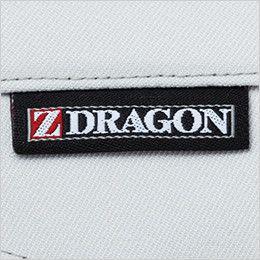 自重堂 71302 [秋冬用]Z-DRAGON 製品制電ノータックカーゴパンツ(JIS T8118適合) ワンポイント