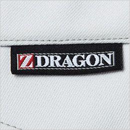 自重堂 71316 Z-DRAGON 製品制電レディースカーゴパンツ(JIS T8118適合) ワンポイント