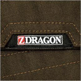 自重堂 71402 Z-DRAGON ノータックカーゴパンツ ワンポイント(カーゴポケット)