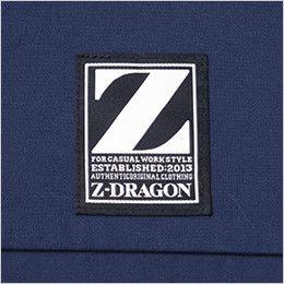 自重堂 71500 [秋冬用]Z-DRAGON 製品制電ツイル長袖ジャンパー 背当てのロゴネーム