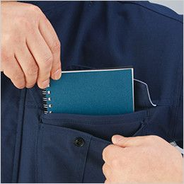 自重堂 71500 [秋冬用]Z-DRAGON 製品制電ツイル長袖ジャンパー  二重ポケット
