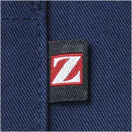 自重堂 71500 [秋冬用]Z-DRAGON 製品制電ツイル長袖ジャンパー ワンポイント