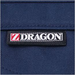 自重堂 71501 [秋冬用]Z-DRAGON 製品制電ツイルノータックパンツ ワンポイント