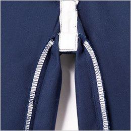 自重堂 71501 [秋冬用]Z-DRAGON 製品制電ツイルノータックパンツ 消臭&抗菌テープ
