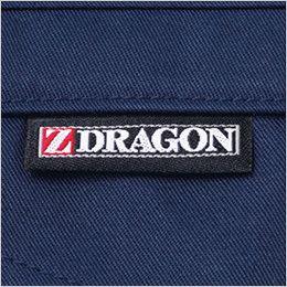 自重堂 71502 [秋冬用]Z-DRAGON 製品制電ツイルノータックカーゴパンツ ワンポイント