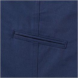 自重堂 71506 [秋冬用]Z-DRAGON 製品制電ツイルレディースパンツ(女性用) マルチポケット