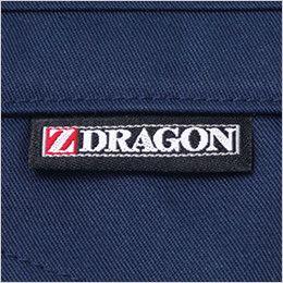 自重堂 71516 [秋冬用]Z-DRAGON 製品制電ツイルレディースカーゴパンツ(女性用) ワンポイント