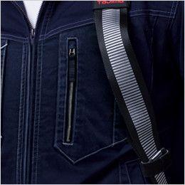 自重堂 71700 Z-DRAGON ストレッチジャンパー[フルハーネス対応] 胸ポケットがフルハーネスベルトに隠れないデザイン仕様