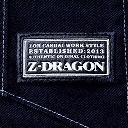 自重堂 71700 Z-DRAGON ストレッチジャンパー[フルハーネス対応] 革ラベル(人口皮革)