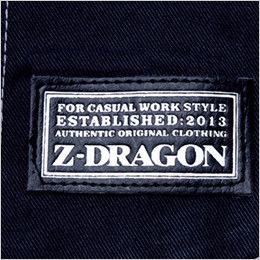 自重堂 71702 Z-DRAGON ストレッチノータックカーゴパンツ フルハーネス対応 革ラベル(人口皮革)