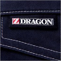 自重堂 71702 Z-DRAGON ストレッチノータックカーゴパンツ フルハーネス対応  ロゴワンポイント