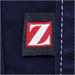 自重堂 71802 Z-DRAGON ストレッチノータックカーゴパンツ フルハーネス対応 カーゴポケット ワンポイント