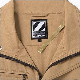 自重堂 74000 [春夏用]Z-DRAGON 空調服 綿100% 長袖ブルゾン 空気の通り道を調節する首元の調整ヒモ