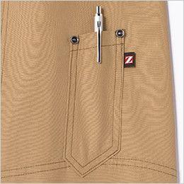 自重堂 74000 [春夏用]Z-DRAGON 空調服 綿100% 長袖ブルゾン 左袖 ペン差し付
