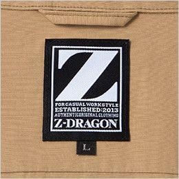 自重堂Z-DRAGON 74000SET [春夏用]空調服セット 綿100% 長袖ブルゾン ブランドロゴの背ネーム