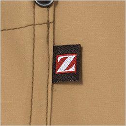 自重堂Z-DRAGON 74000SET [春夏用]空調服セット 綿100% 長袖ブルゾン ワンポイントのブランドネーム