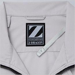 自重堂 74020 [春夏用]Z-DRAGON 空調服 長袖ブルゾン 調整ヒモ