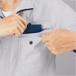 自重堂 74020 [春夏用]Z-DRAGON 空調服 長袖ブルゾン フラップ付き二重ポケット