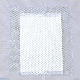 自重堂 74020 [春夏用]Z-DRAGON 空調服 長袖ブルゾン 保冷剤用メッシュポケット