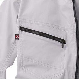 自重堂Z-DRAGON 74020SET [春夏用]空調服セット 長袖ブルゾン  ファスナーポケット