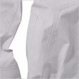 自重堂Z-DRAGON 74020SET [春夏用]空調服セット 長袖ブルゾン ポケット